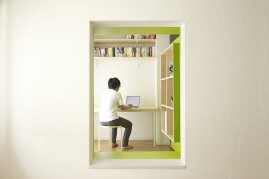 Switch Apartment in Japan 5