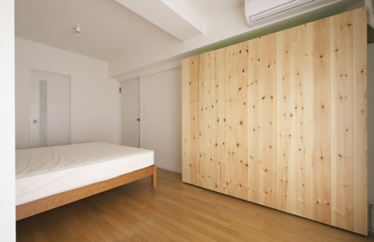 Switch Apartment in Japan 6