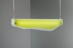 Algae Suspended Lamp By Christian Vivanco