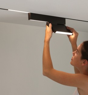 Flexible Lighting System – Online
