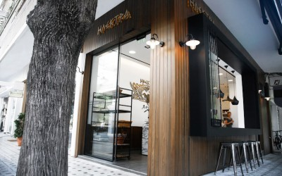 Elektra Bakery by Studioprototype