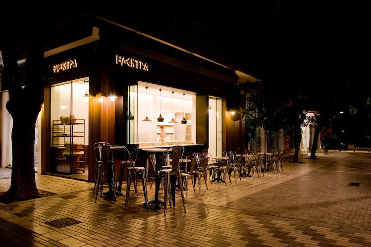 Elektra Bakery by Studioprototype 7