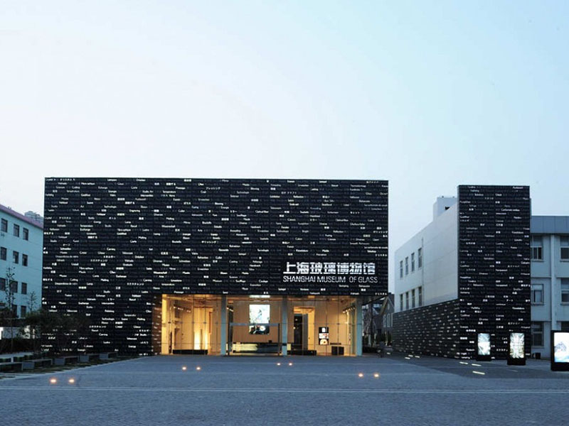 The Shanghai Museum of Glass 1