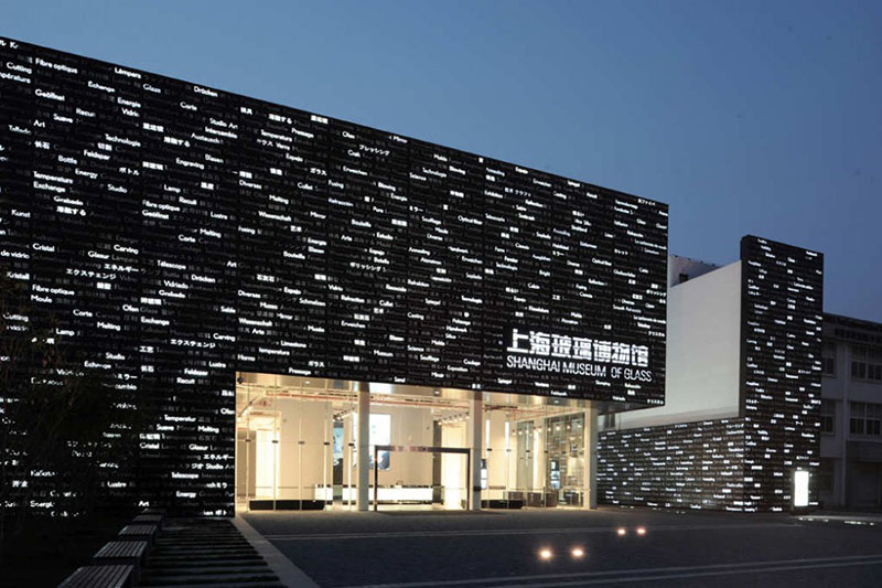 The Shanghai Museum of Glass 2
