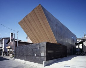 Flow House by Apollo Architects &amp; Associates