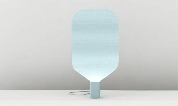 Field Lamp 2