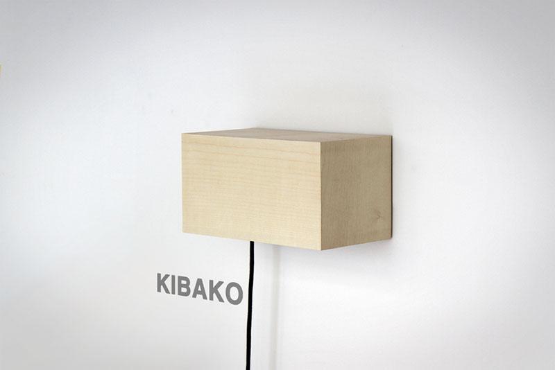 Kibako Wall Lamp
