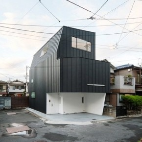 Hi House by Yosuke Ichii