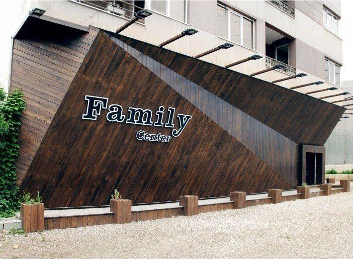 11-family-center