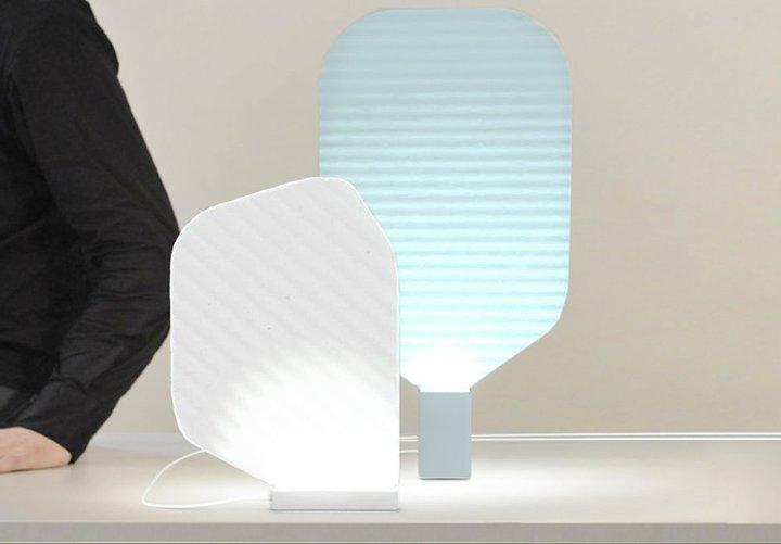 Field Lamp 1