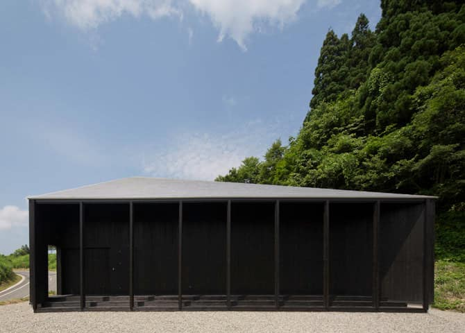 Australia House in Japan by Andrew Burns