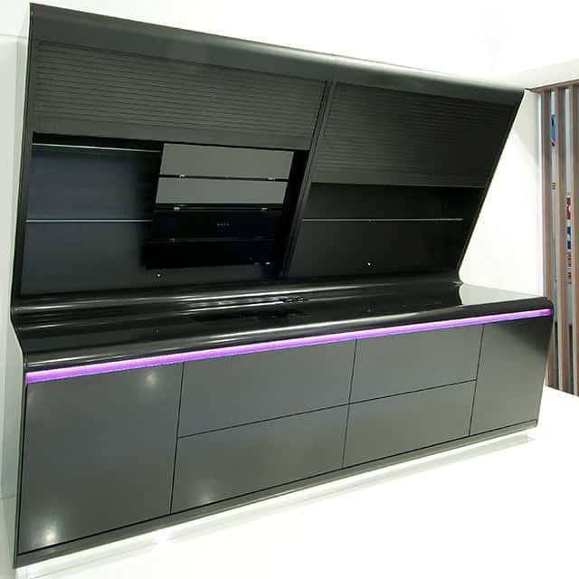 Kook Kitchen by Karim Rashid