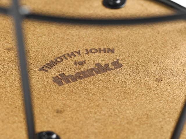Sidekick Cork Stool by Timothy John for Thanks